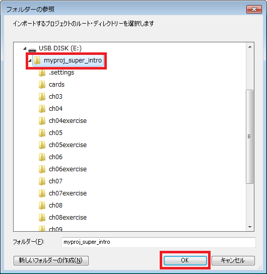 php-import-08