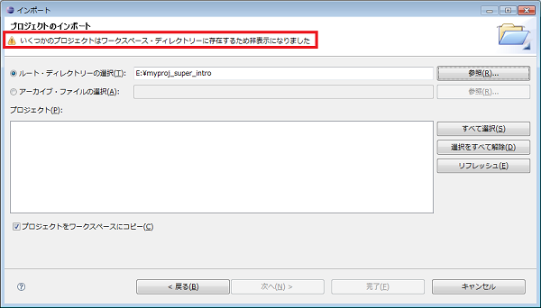 php-import-11