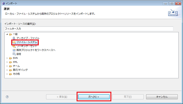 php-import-file-03
