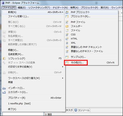 php-appendix-project11