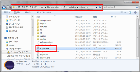 import-selection-eclipse