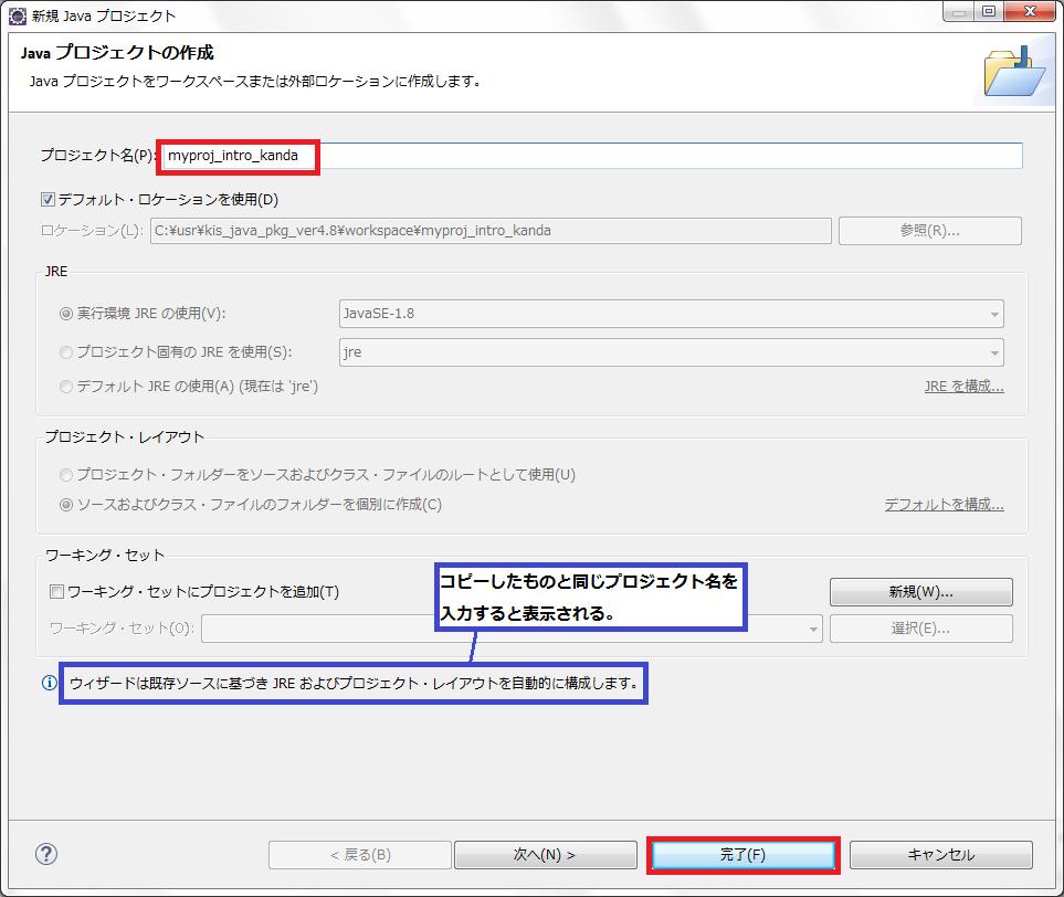 java-appendix-import19