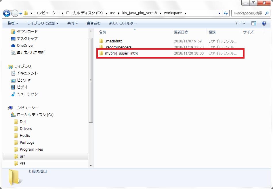 java-delete-project-in-workspace