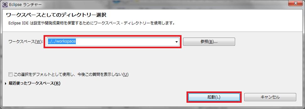 java-export-select-workspace