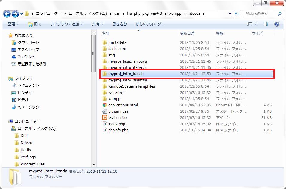 php-appendix-import12