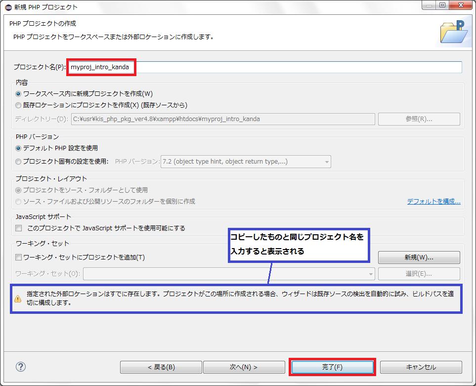 php-appendix-import19