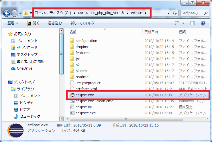 php-appendix-import23