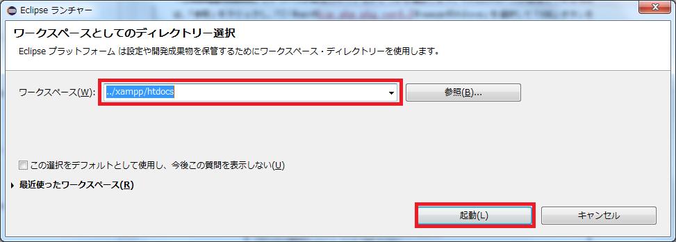 php-appendix-import24