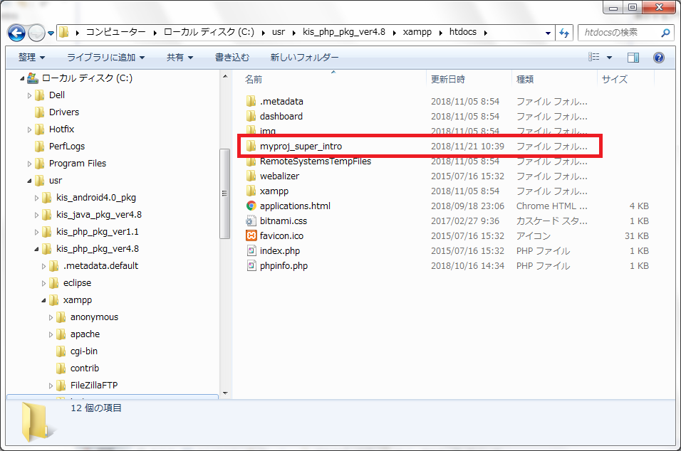 php-delete-04